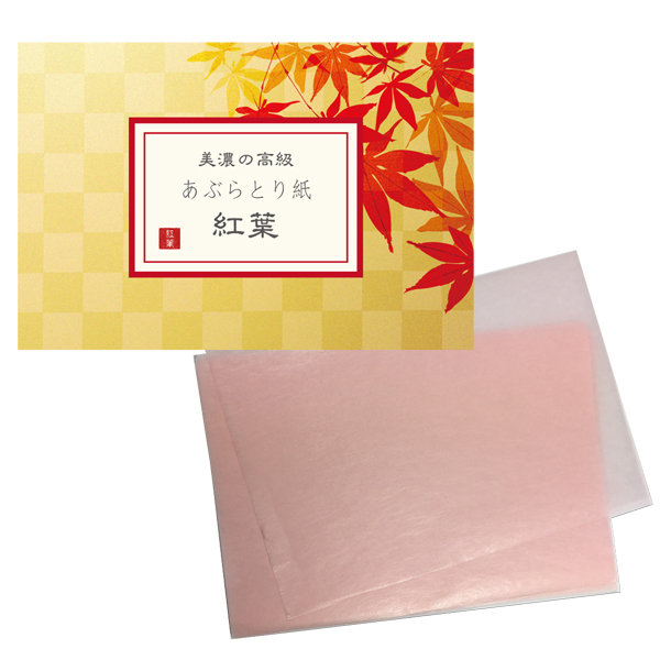 美濃の高級あぶらとり紙「紅葉」30枚