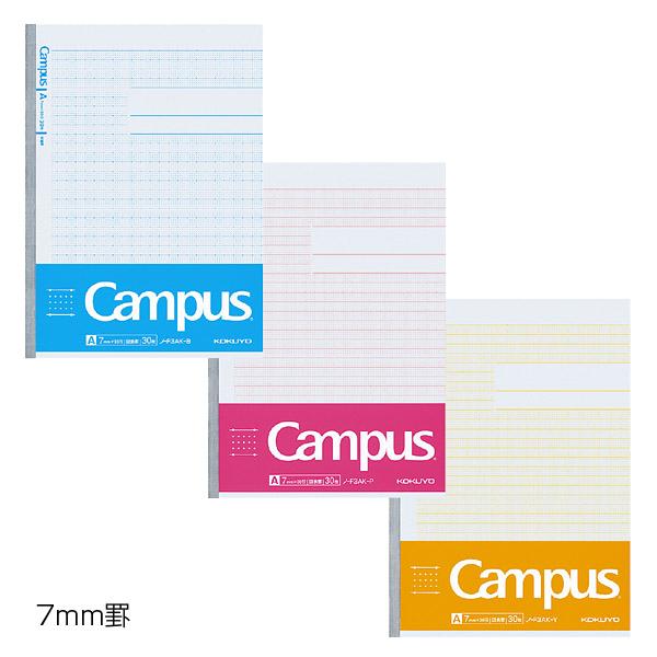 コクヨ 学習罫キャンパスノート(ドット入り理系線) セミB5