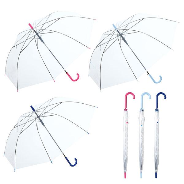 ポップ透明ジャンプ傘