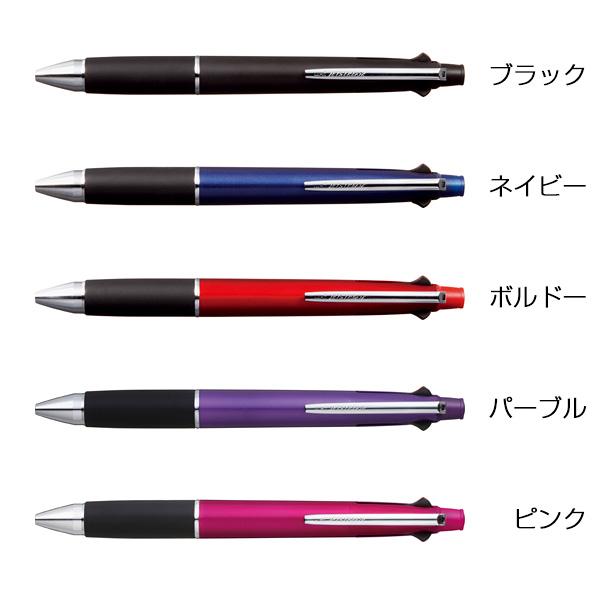 三菱鉛筆ジェットストリーム4&1 0.5