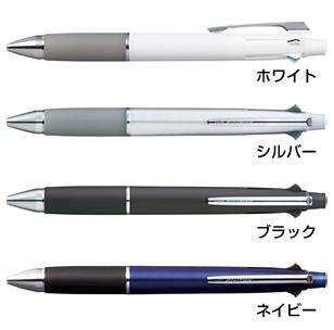 三菱鉛筆ジェットストリーム4&1 0.7