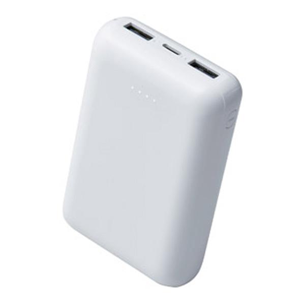 モバイル充電器10000mAh