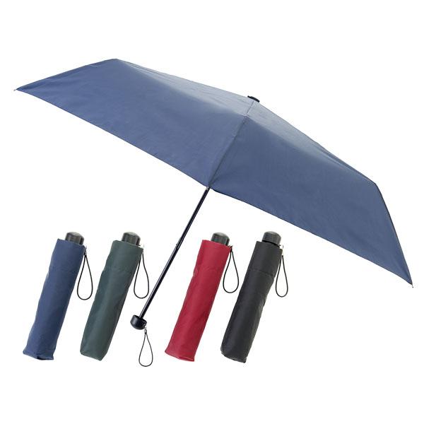 サイクロン折畳み傘