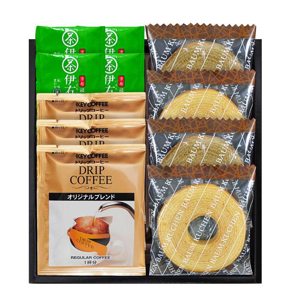 バウムクーヘン・コーヒー・煎茶ティーバッグセット