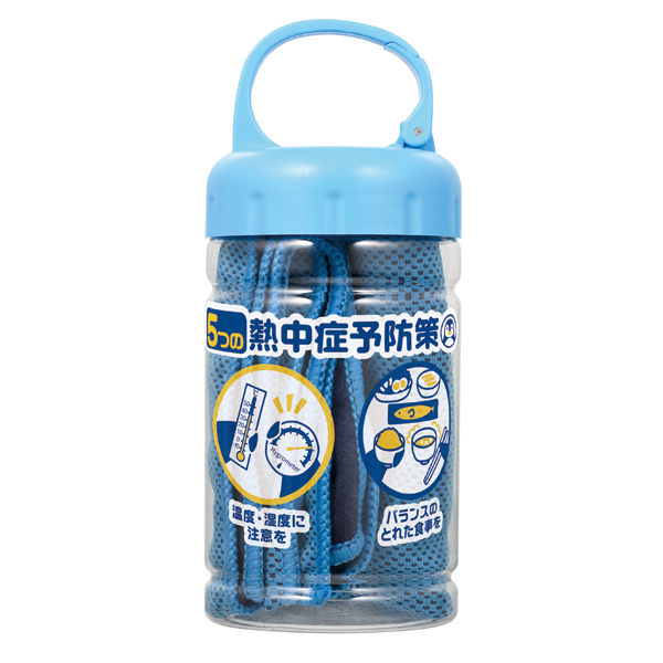 熱中症対策ボトル&クールタオル