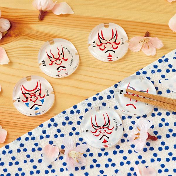 歌舞伎箸置き五客セット
