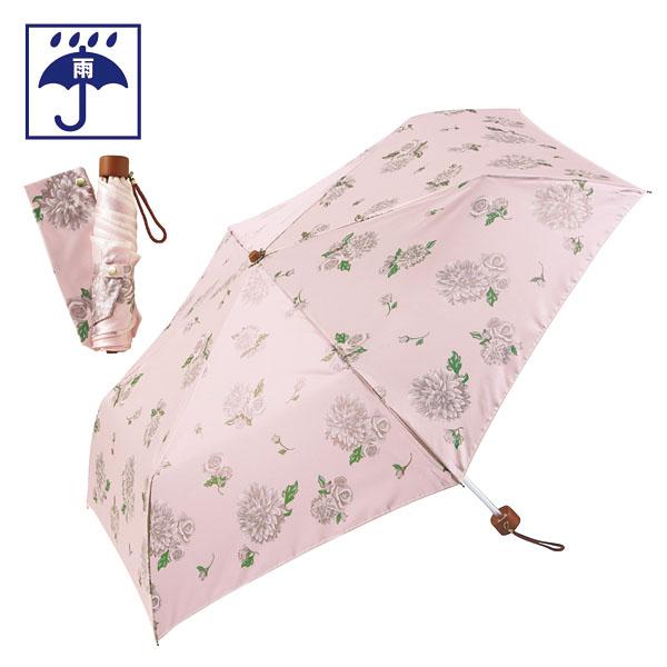 リヴェル・サテン折りたたみ傘