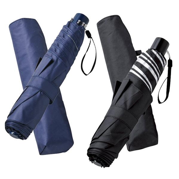 UV晴雨兼用スリム軽量ミニ傘