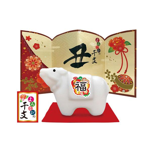 よろこびの干支石鹸(丑)65g