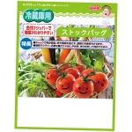 食品保存袋冷蔵庫用5P