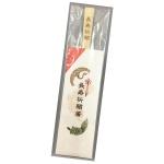「長寿祈願」焼印入吉野杉天削箸1膳