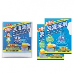 人と環境にやさしい衣類の洗濯洗剤20ml2P