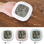 デジタル温湿度計「ルミール」
