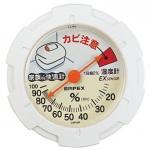 家族de快適計 押入れ専用湿度計