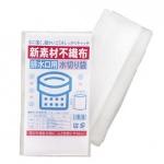 排水溝用水切袋(不織布)