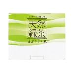 緑茶入あぶらとり紙20枚入(POP UP)