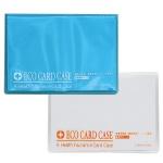 エコ・カードケース