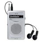 ワイドFM機能搭載AM・FMポケットラジオ(スピーカー付)
