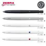 【名入れ無料】ゼブラ エマルジョンボールペン bLen(ブレン) 0.7