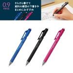 コクヨ 鉛筆シャープTypeS 0.9