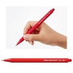 コクヨ 鉛筆シャープ<キャンパスジュニアペンシル>(赤芯) 1.3