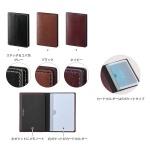 レイメイ藤井 ツァイトベクター 再生皮革カードホルダー付メモノート