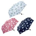 シルエットフラワー折りたたみ傘