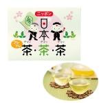 日本フレフレ茶・茶・茶