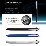三菱鉛筆ジェットストリームプライム 多機能ペン2&1 0.7