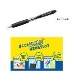 三菱鉛筆クリフター