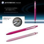 三菱鉛筆ジェットストリームプライム 単色ボールペン 0.5