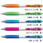 三菱鉛筆クリフター[名入れ用]