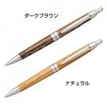 三菱鉛筆ピュアモルトシャープペン