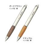 三菱鉛筆ピュアモルト