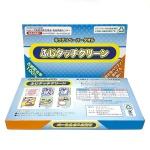 ふじタッチクリーン キッチンペーパータオル30枚(箱入)