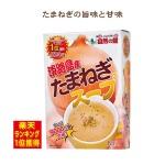 淡路島産玉ねぎスープ6袋入
