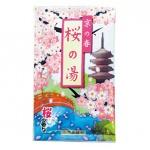 【桜舞】京風情桜の湯1包