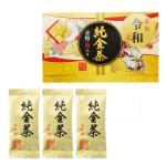 祝元号(令和) 梅入り純金茶3包