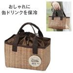 ピクニック保冷温スクエアランチバッグ
