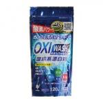 OXI WASH(オキシウオッシュ)酸素系漂白剤120g