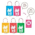 プチ袋(福まねき猫)