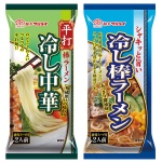 冷麺2食入