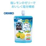 オリヒロ ぷるんと蒟蒻ゼリー塩レモン味
