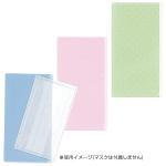 【フルカラー印刷】抗菌マスクケース(マスクなし)