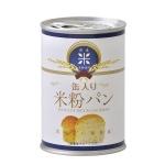 米粉のパン
