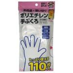 ポリエチレン手袋 110枚入