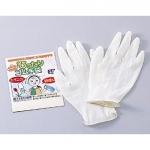 ぴったりゴム手袋(2P)