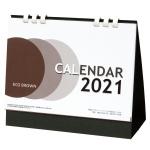 2021年カレンダー エコブラウン(大)
