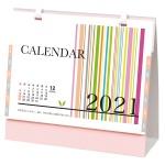 卓上カレンダー2021(大)
