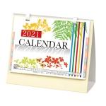 卓上カレンダー2021(小)
